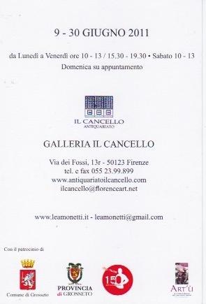 Galleria il Cancello 2011 b