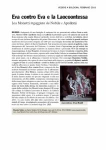 Artefiera Vedere a Bologna