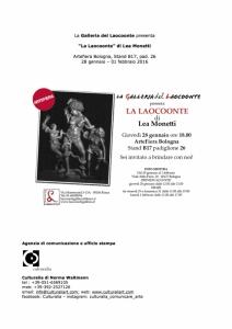Galleria del Laoconte